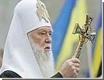 У Филарета заявили о возможности объединения с греко-католиками