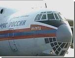 Россия окажет помощь в эвакуации молдавских граждан из Японии
