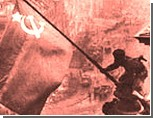 """""""Родина"""": украинские националисты боятся Знамени Победы из-за генетической памяти"""
