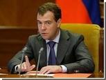Медведев позволил регионам синхронизировать выборы