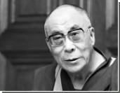 Далай-лама уходит на пенсию