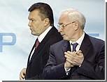 """Правительство Украины обещает, что в 2012 году страна выйдет """"на докризисный уровень"""""""
