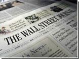 The Wall Street Journal готовит материал о Приднестровье