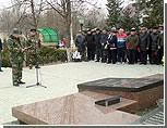 В Дубоссарах отметили 19-ю годовщину создания народного ополчения Приднестровья