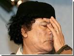 """Каддафи призвал """"варваров"""" прекратить бомбардировки"""