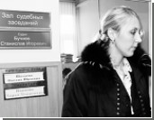 Для Анны Шавенковой попросили 14-летнюю отсрочку от тюрьмы