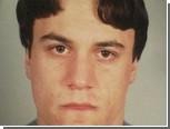 Болгарский грабитель сдался полиции