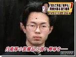 Устроившего резню японца приговорили к смертной казни