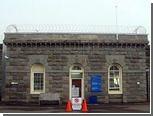 В Новой Зеландии ограблена старейшая тюрьма