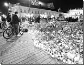 СК РФ обвинил польские СМИ в давлении по делу Ту-154