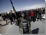 Ливийские повстанцы отступили из Бреги