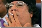 Каддафи отменил налоги. То ли действительно в честь победы над повстанцами, то ли от отчаяния