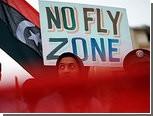 В США подсчитали стоимость воздушной операции над Ливией