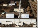 Угрозу утечки радиации на японской АЭС устранили