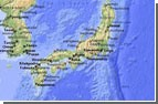 Японцы готовятся к неделям осады. Заложники стихии