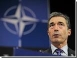 Генсек НАТО исключил возможность вооружения повстанцев в Ливии