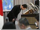 Глава японского МИД подал в отставку из-за пожертвований иностранки