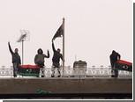 Демонстранты лишили посольство Ливии в Лондоне национального флага