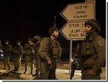 В еврейском поселении Итамар убито пять израильтян