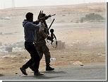 Противники Каддафи взяли порт Рас-Лануф