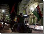 """Триполи назвал резолюцию СБ ООН """"угрозой единству страны"""""""