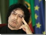 Испания заморозила земельные активы Каддафи в Андалусии