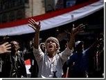 Президент Йемена распустил правительство