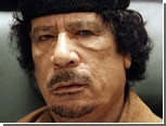 Каддафи стал подследственным по делу о преступлениях против человечности