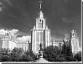 МГУ вошел в топ-100 мировых вузов