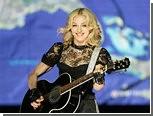 Бывшие сотрудники благотворительной организации подали в суд на Мадонну