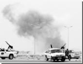 Самолеты ливийской оппозиции потопили корабли Каддафи