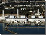 Японию предупреждали об опасности землетрясений для ее АЭС