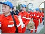 Жертвами ДТП на северо-востоке Китая стали 19 человек