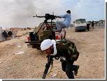 Париж и Лондон назвали условие авиаудара по Ливии