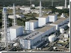 Пожар на «Фукусиме-1», наконец,  потушен. Но этого, судя по всему, еще мало