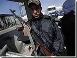 Лояльные Каддафи ВВС атаковали мятежный ливийский город