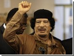 """Каддафи пригрозил Западу союзом с """"Аль-Каедой"""""""