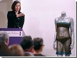 Прозрачное платье Кейт Миддлтон продали за 78 тысяч фунтов