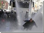 В Брюсселе митингующих разогнали водометами