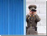 Северокорейцы обиделись на приграничные вечеринки американских военных
