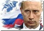 Россия решила заменить Японию. Хоть в чем-то