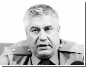 Колокольцев отчитался о ходе реформы МВД в Москве