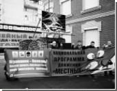 Александр Трунов: Борьба с казино – задача рядовых людей
