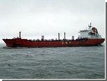 Сомалийские пираты отпустили танкер с россиянином на борту