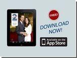 К свадьбе принца Уильяма выпустили приложение для iPad