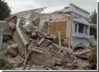 Серия землетрясений продолжается. На этот раз Таиланд и Мьянма