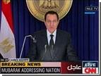 Мубарак все еще сидит под домашним арестом. Компанию ему составляют все члены семьи