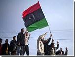 ООН запретит полеты над Ливией