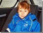 С финских похитителей сына Риммы Салонен сняли обвинения