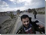 Сторонники Каддафи возобновили бомбардировки города Брега